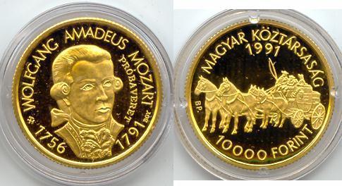 10000 Forint 1991