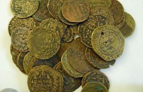 számánida pénzek