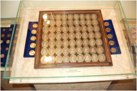 A numizmatikai gyűjtemény