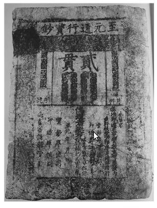 Yuan-kori bankjegy