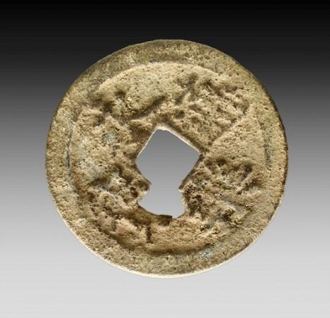 Hatszáz éves kínai pénzérme (John Weinstein/The Field Museum)