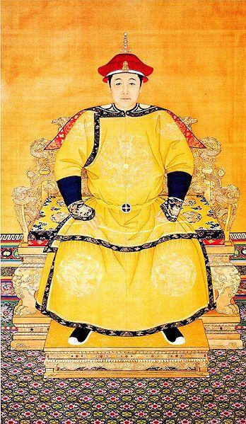Shun-chi 1644-1661