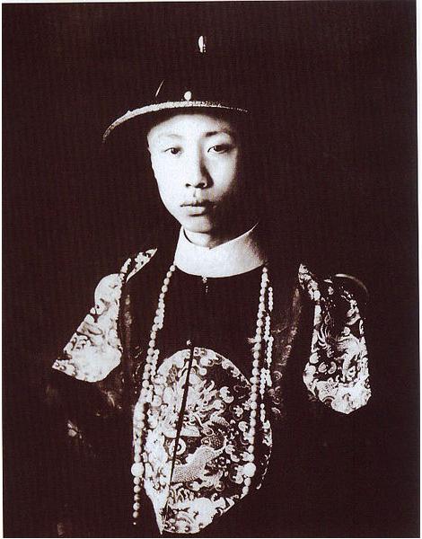 Shuen-tung 1909-1912