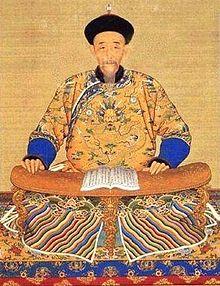 Kang-shi 1661-1722