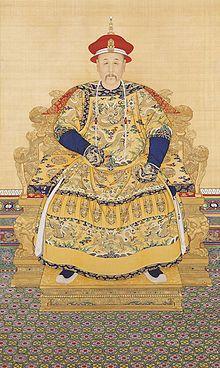 Yung-cheng 1722-1735