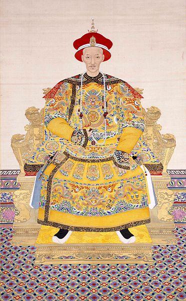 Tao-kwong 1820-1850
