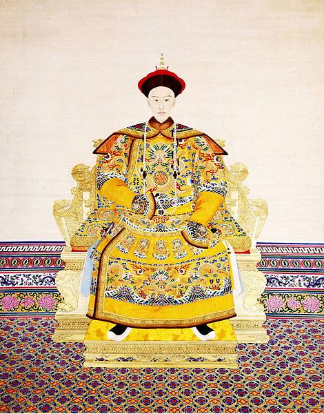 Kwong-shui 1875-1908