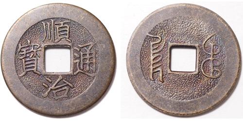 shun-chi