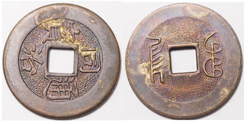 Tung-chi cash