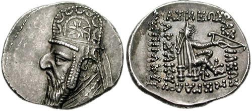 6. ábra: II. Mithradatesz érme elő- és hátlapi képe