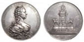 Mária Terézia emlékmű 1881